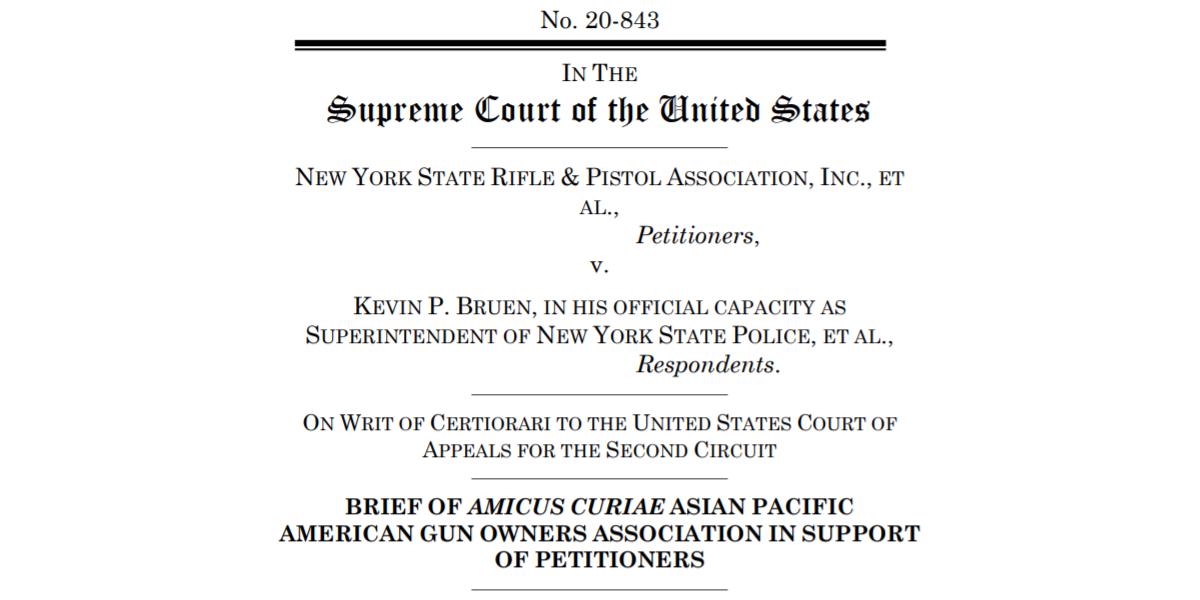 APAGOA files amicus brief in U.S. Supreme Court Second Amendment case